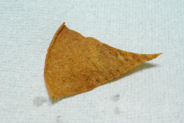 Low Carb Pita Chip!