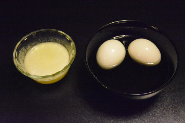 Heating Almond Bun Mini Ingredients
