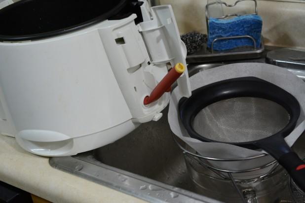 Filtering Setup